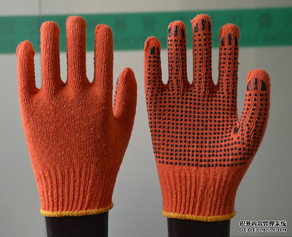 PVC DOTTON WORK GLOVES