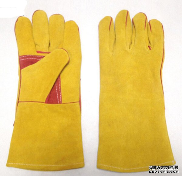 LEATHER WEDING GLOVES